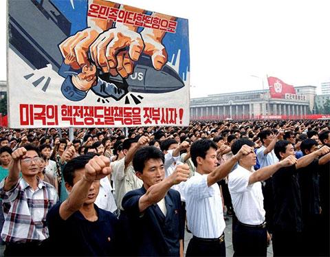 Плакаты Северной Кореи