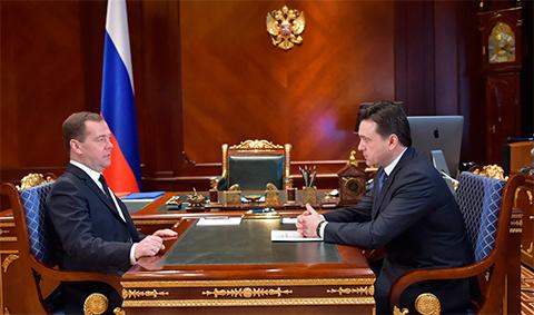 Дмитрий Медведев и Андрей Воробьев