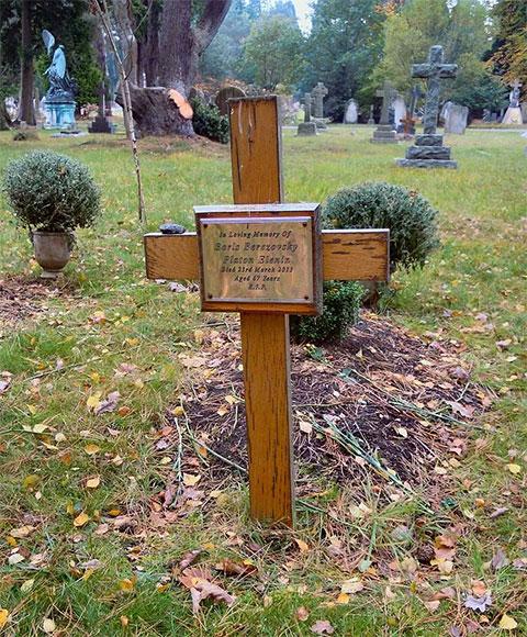 Могила Бориса Березовского в Бруквуде