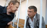 Допрос Михаила Максименко