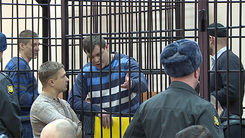 Суд на членами банды Ифа-Козлова