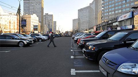 Парковочные места за миллиард рублей