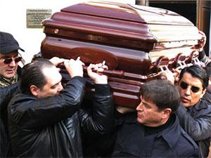 похороны авторитетов