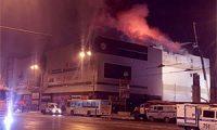 Пожар в ТРК «Зимняя вишня» в Кемерово