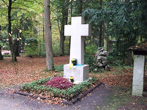 Могила Степана Бандеры в Германии (Мюнхен)