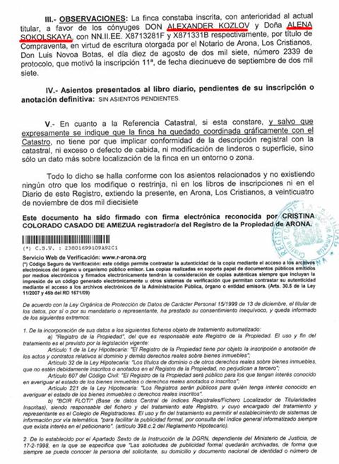 Из этого документа следует, что Александр Козлов и Алена Сокольская владели бунгало в Ароне, которое впоследствии было продано Ольге Воловиковой