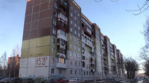 Квартира на проспекте Ленина, 152в