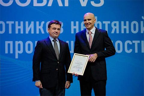 Андрей Воробьев и Дмитрий Голубков на праздновании Дня работников нефтяной и газовой промышленности в 2016 году