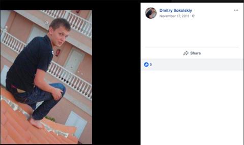 Скриншот со страницы в Фейсбуке Дмитрия Сокольского