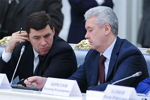 Евгений Куйвашев и Сергей Собянин