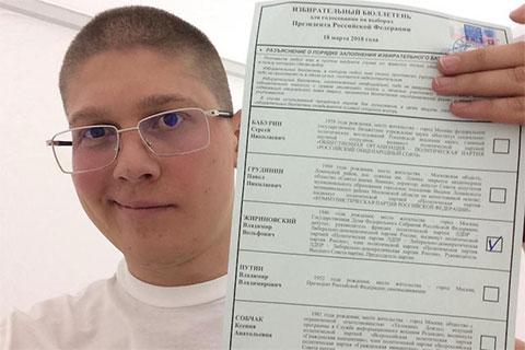 Никита Сорокин голосовал за своего кандидата в Европе