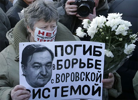 Сергей Магнитский - причина смерти