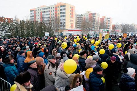 В Коломне на митинге 15 февраля приняли участие от 2,5 тысячи до 3 тысяч человек