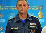 Декларация руководителя МЧС на миллиарды рублей