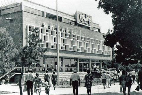 Геленджик времен СССР