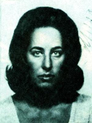Мара Кагол