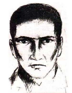 Маньяк Александр Берлизов