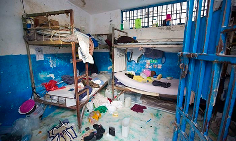 Тюрьма в Аркаахии, Гаити