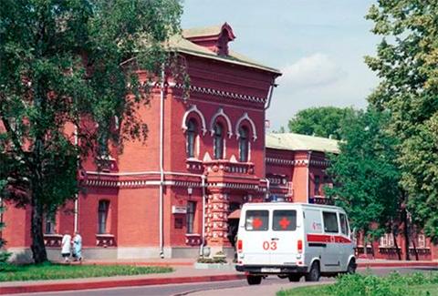 Клиническая больница №1 имени П.П. Кащенко