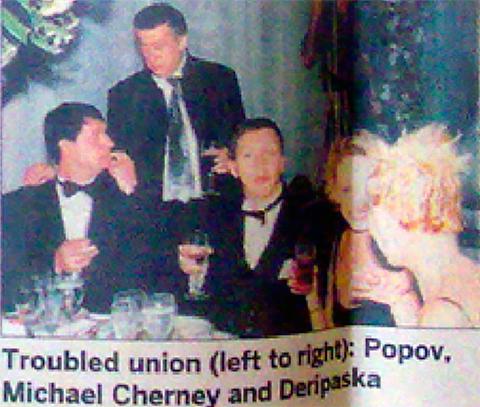 Олег Дерипаска на одном из семейных праздников вместе Черным и Поповым