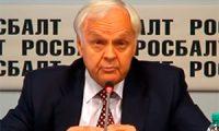 Приговор для адвоката Виктора Федорченко