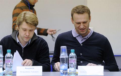 Владимир Ашурков и Алексей Навальный