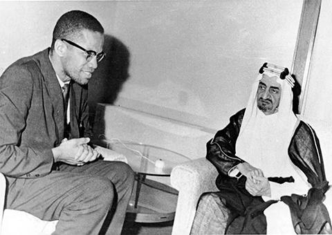 Малкольм Икс в Саудовской Аравии