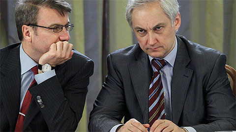 Справа: Андрей Белоусов и Герман Греф