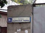 «Матроска» ─ заведение не для моряков, а для блатной братии