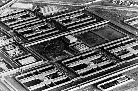 Тюрьма Мейз