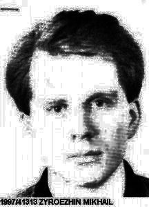 Михаил Сыроежин