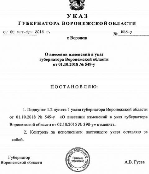 doc 9 - Юрий Агибалов и «золотые парашютисты»