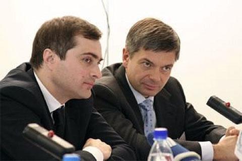 Сергей Шишкарев и Владислав Сурков