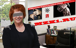 Зоя Кадова (фамилия изменена)