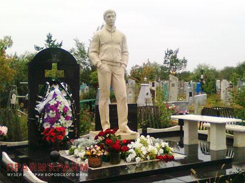 Могила Тимофея Капченина