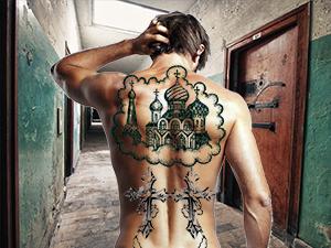 Тюремные татуировки: символика и традиции со времен ГУЛага