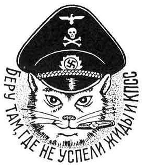 Тату кот в фуражке нациста