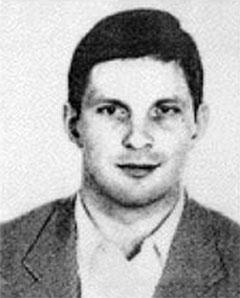 Сергей Буторин в молодости