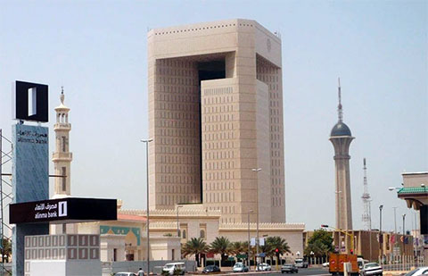 Исламский банк развития фото