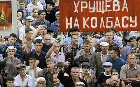 Бунты в СССР