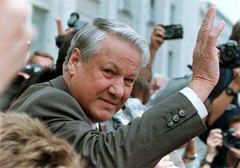 Ельцин Борис Николаевич