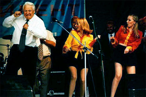 Борис Ельцин на сцене