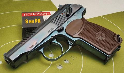 Пистолет ПМ-17Т