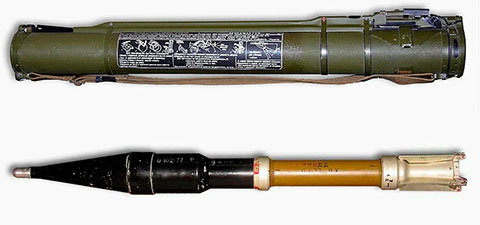 Гранатомет РПГ-18 - Муха со снарядом