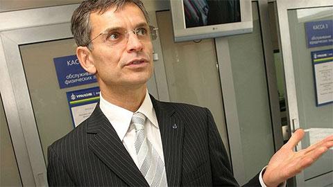 Николай Цветков