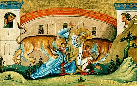 Изображение казни Игнатия Антиохийского