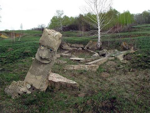 Медведицкая гряда (Волгоградская область)