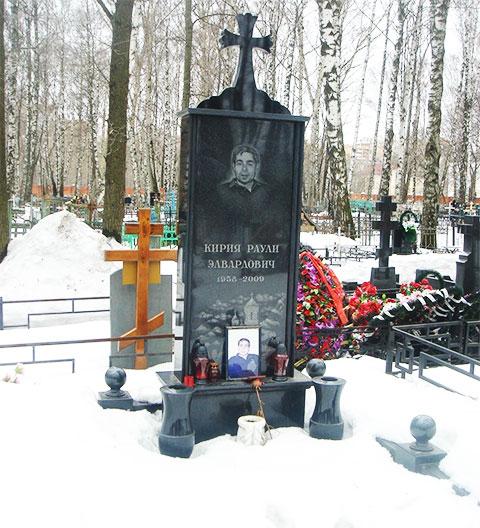 Могила Рауля Кирии