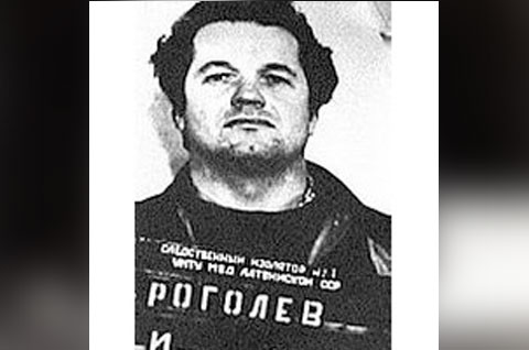 Станислав Роголев